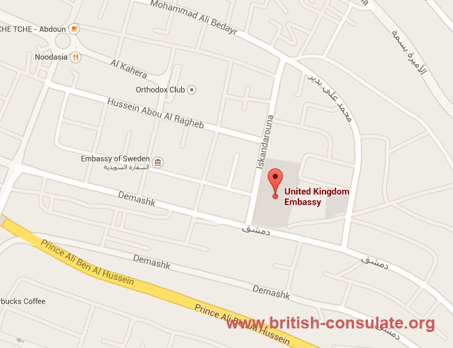 British Embassy in Jordan
