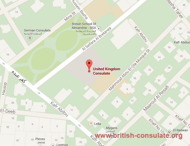 British Consulate General in Alexandria