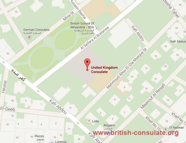British Consulate General in Alexandria