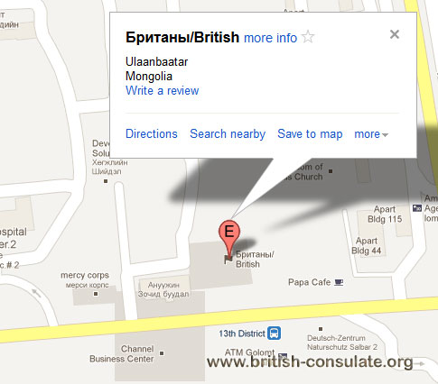 British Embassy in Mongolia