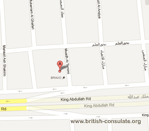 British Consulate General Jeddah
