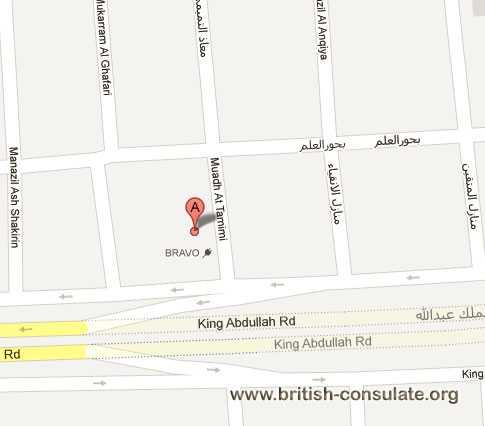 British Consulate General Jeddah