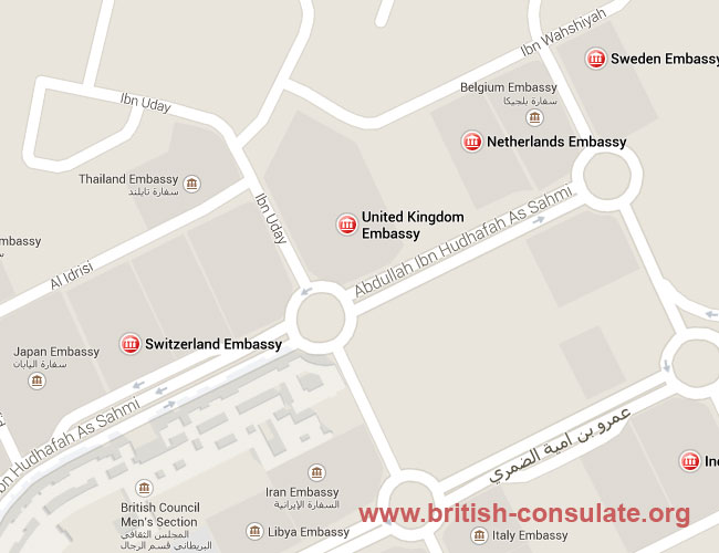 British Embassy Riyadh, Saudi Arabia
