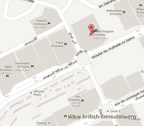 British Embassy in Saudi Arabia