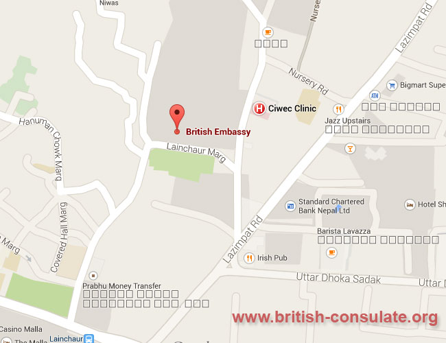 British Embassy in Nepal | British Consulate