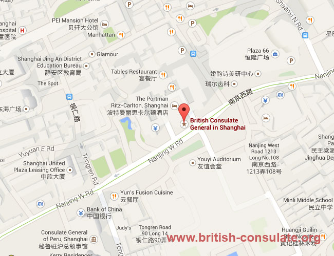 British Consulate in Shanghai