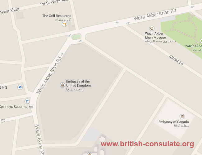 British Embassy in Afganistan