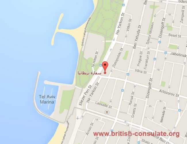 British Embassy in Israel | British Consulate
