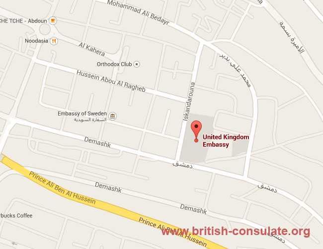 British Embassy in Jordan