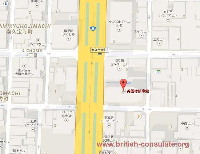 British Consulate-General Osaka