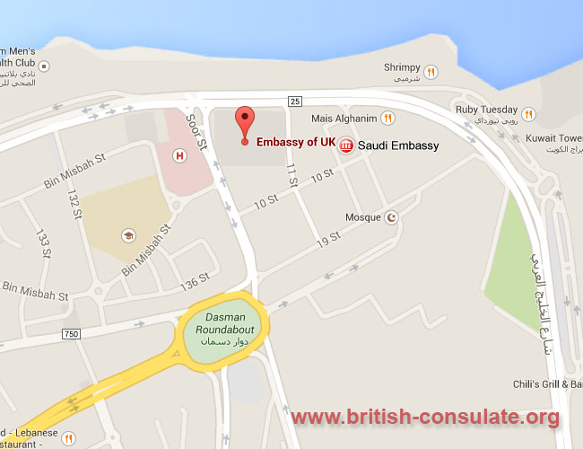 British Embassy in Kuwait