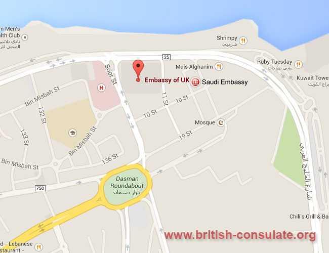 British Embassy in Kuwait | British Consulate