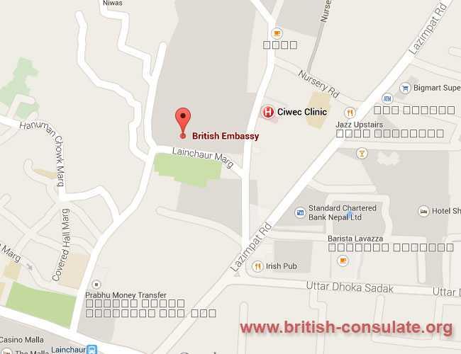 British Embassy Kathmandu