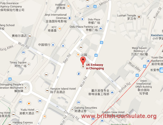 British Consulate in Chongqing