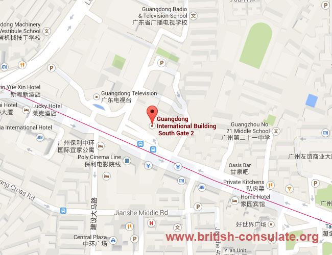 British Consulate in Guangzhou